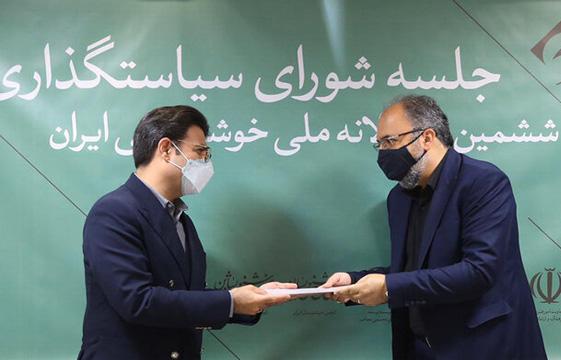 معرفی اعضای شورای سیاستگذاری ششمین دوسالانه خوشنویسی